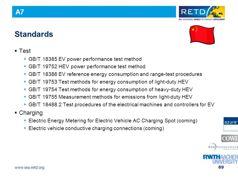Standards A7 Test Charging GB/T 18385 EV power performance test method