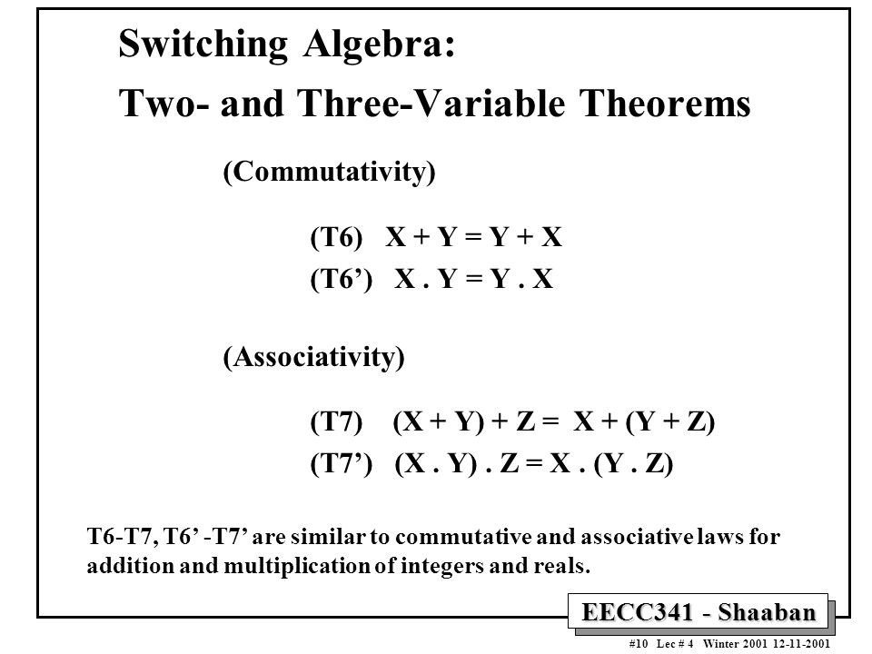 Switching Algebra: Two- and Three-Variable Theorems