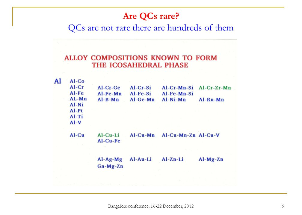 Are QCs rare QCs are not rare there are hundreds of them