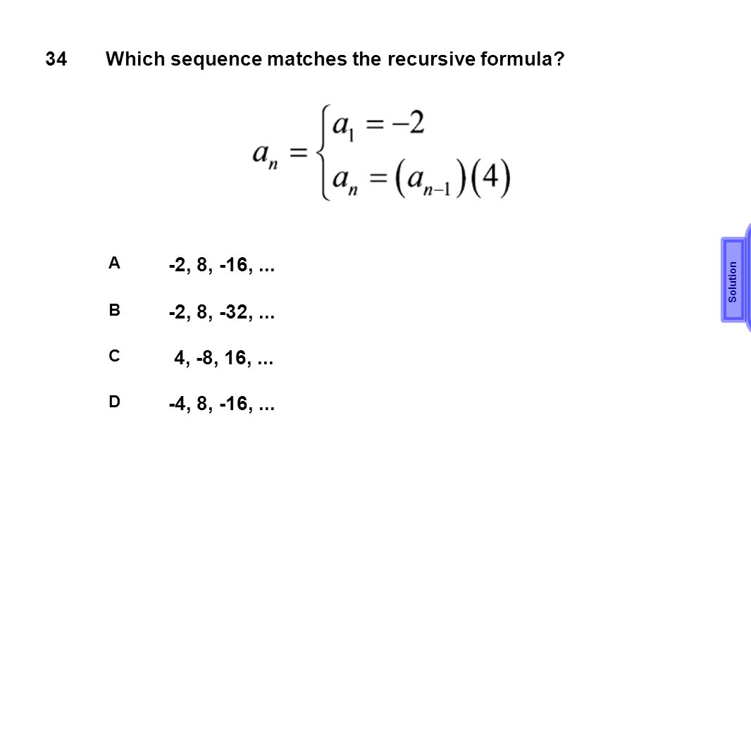 Which sequence matches the recursive formula