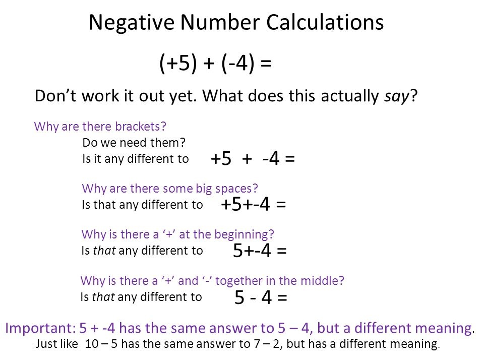 Negative Number Calculations