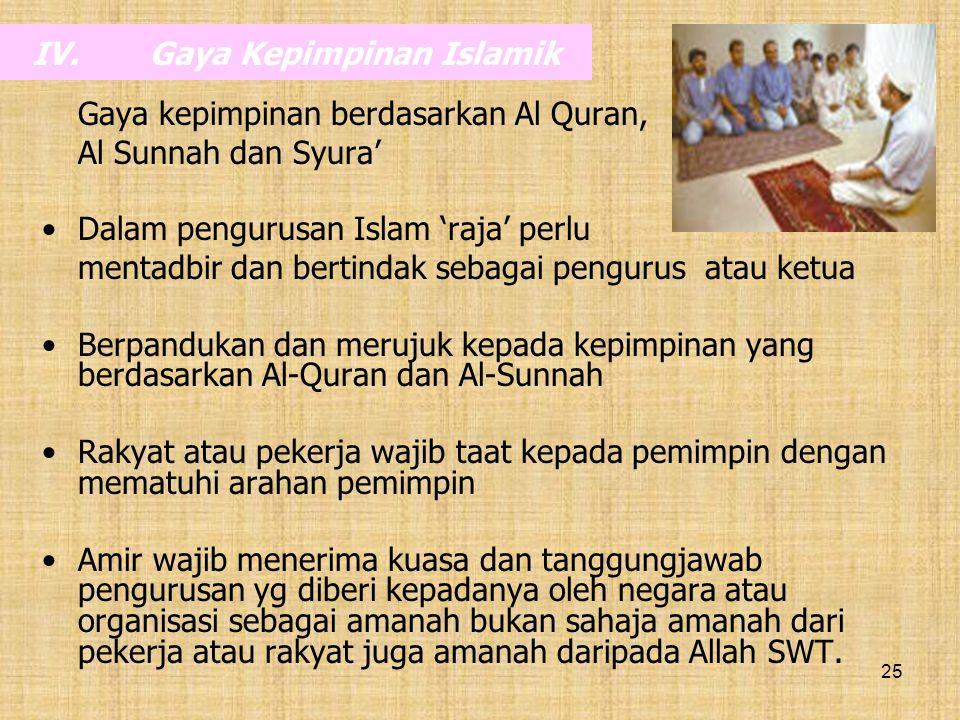 Gaya Kepimpinan Islamik