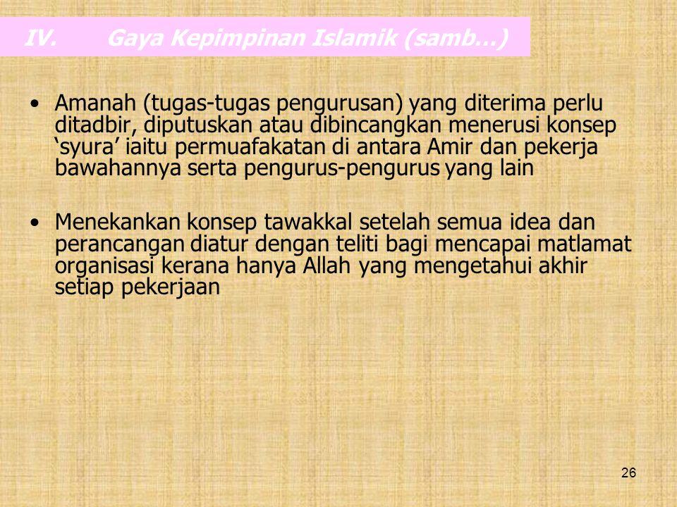 Gaya Kepimpinan Islamik (samb…)