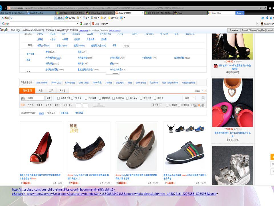 http://s. taobao. com/search
