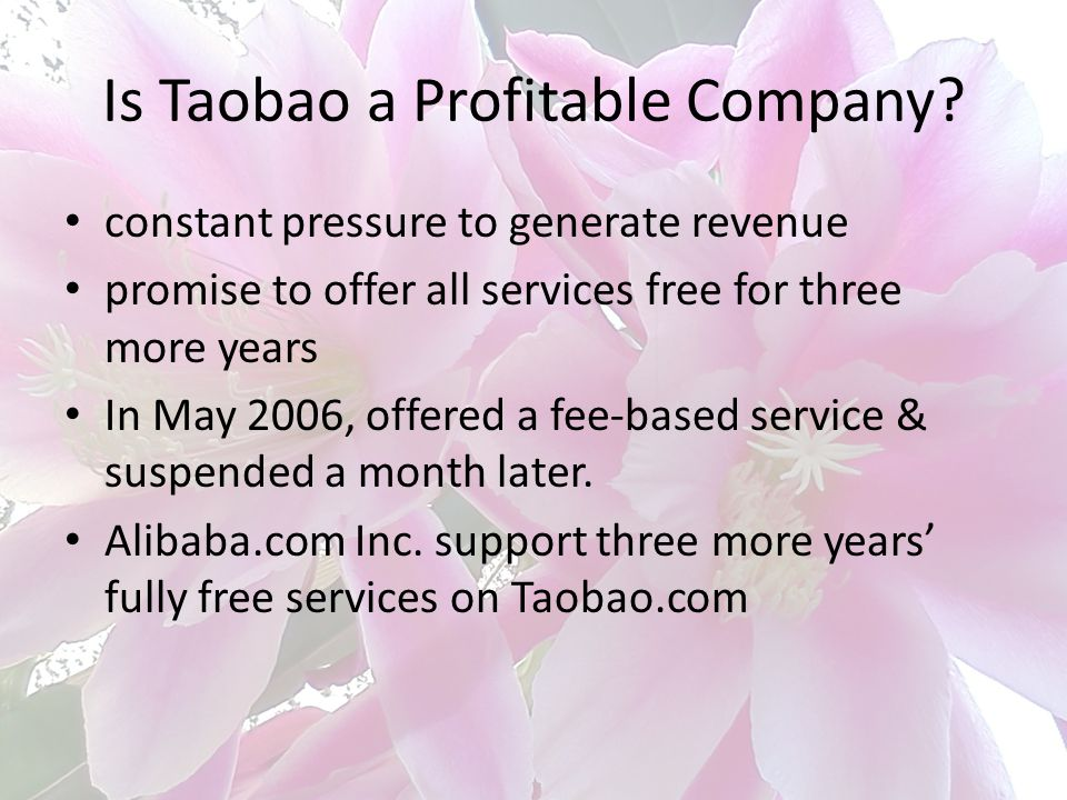 Is Taobao a Profitable Company