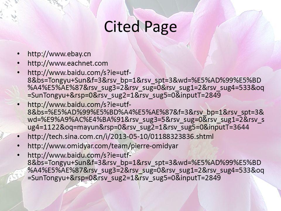 Cited Page http://www.ebay.cn http://www.eachnet.com