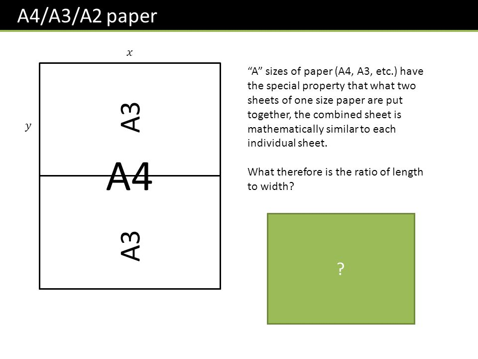 A4/A3/A2 paper 𝑥.