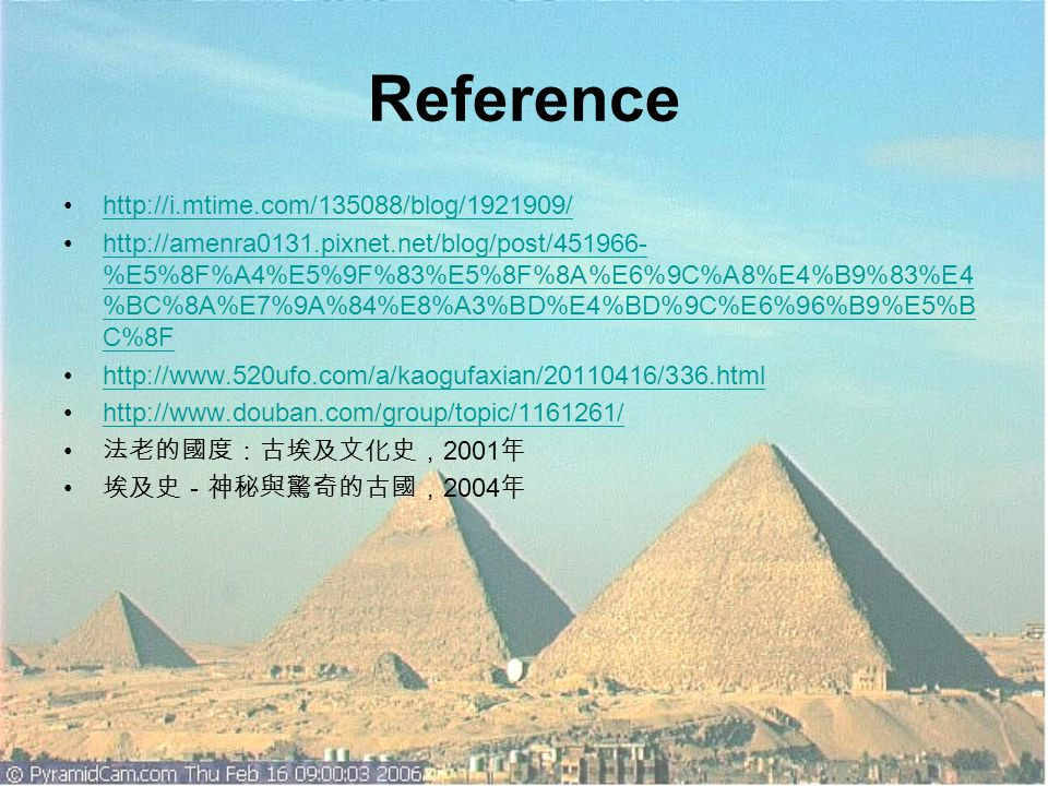 Reference http://i.mtime.com/135088/blog/1921909/