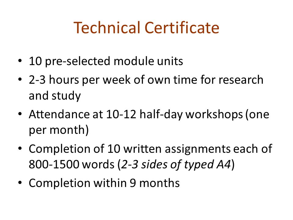 Technical Certificate