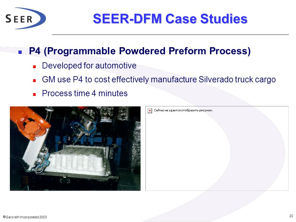 SEER-DFM Case Studies P4 (Programmable Powdered Preform Process)