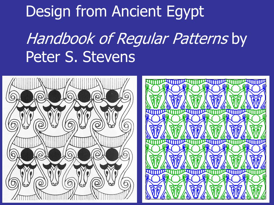 Design from Ancient Egypt