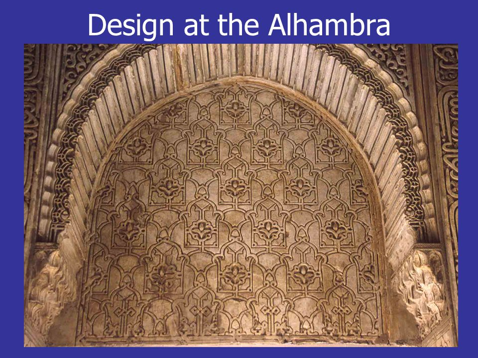 Design at the Alhambra
