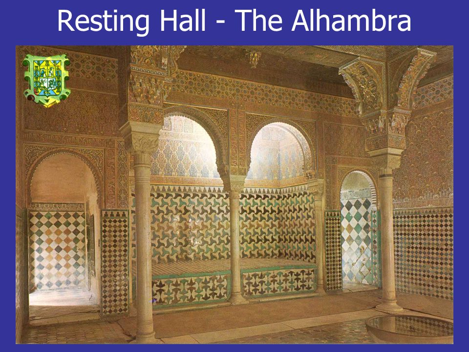 Resting Hall - The Alhambra