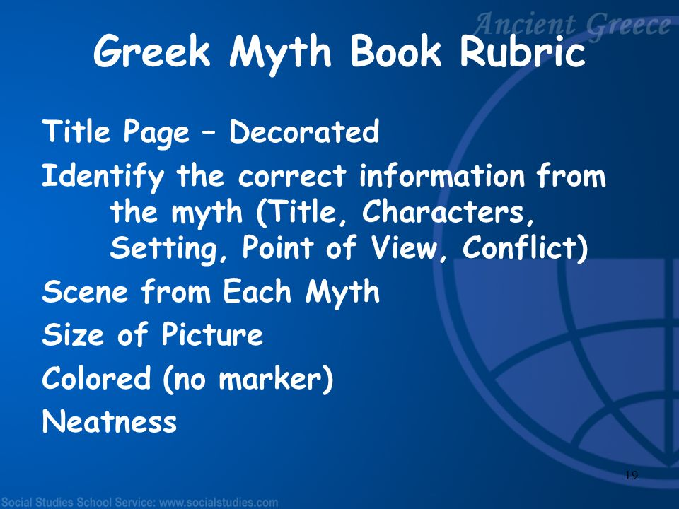 Greek Myth Book Rubric Title Page – Decorated