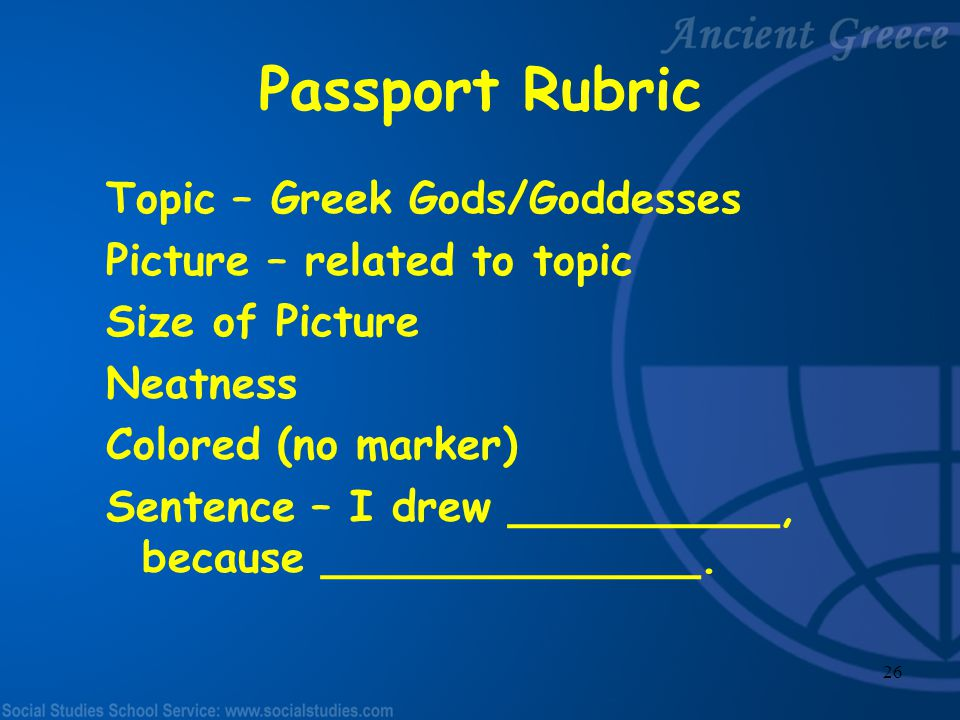 Passport Rubric Topic – Greek Gods/Goddesses