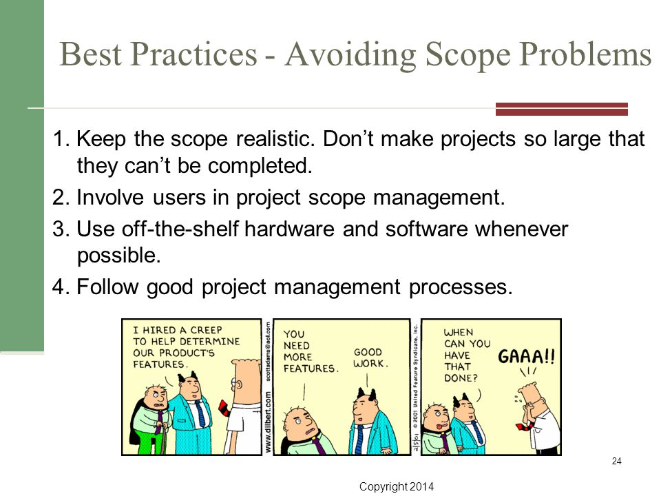 Best Practices - Avoiding Scope Problems
