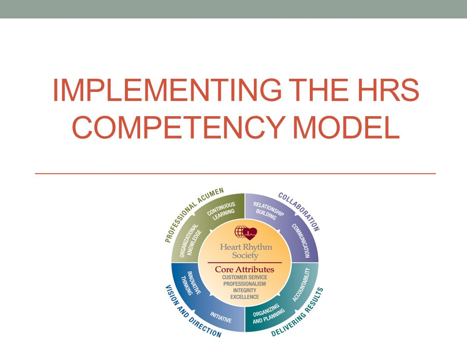 Implementing the HRS Competency Model