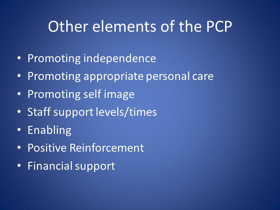 Other elements of the PCP