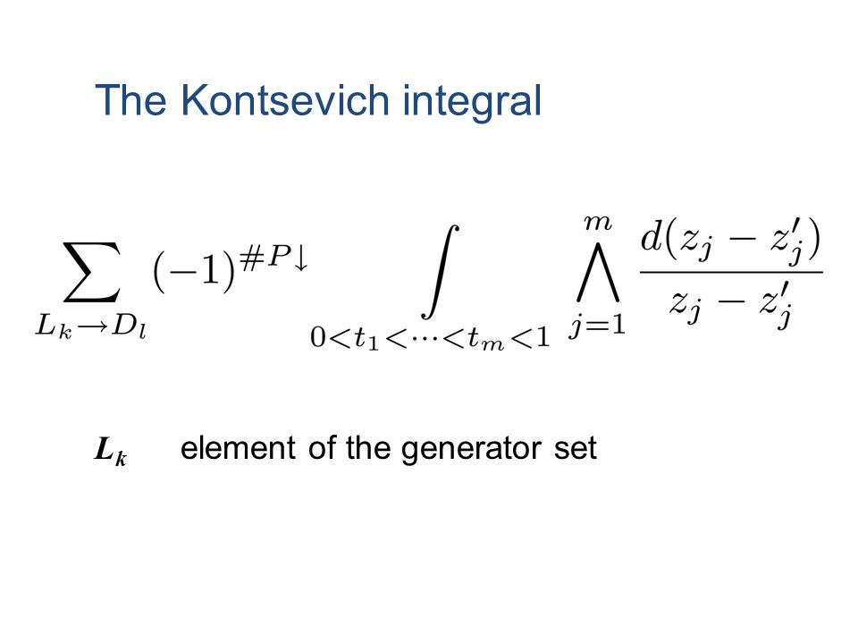 The Kontsevich integral