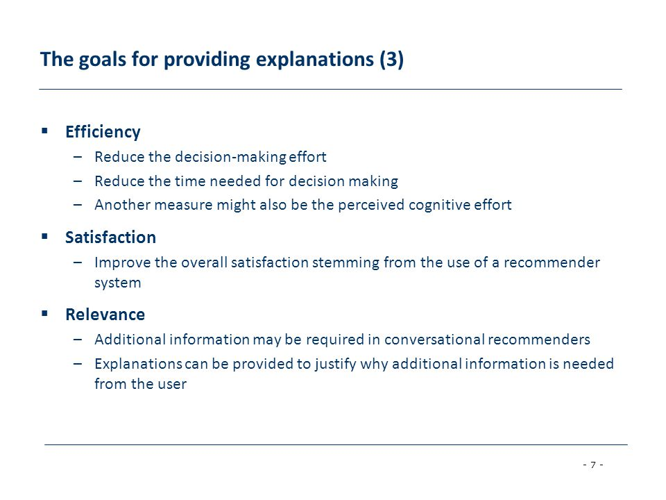The goals for providing explanations (3)