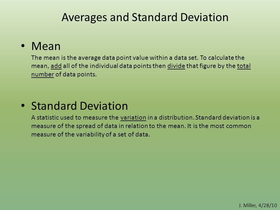 Averages and Standard Deviation