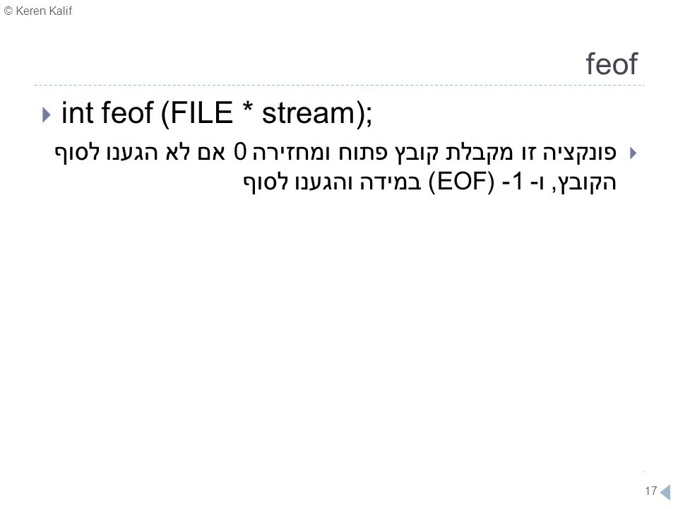 int feof (FILE * stream);