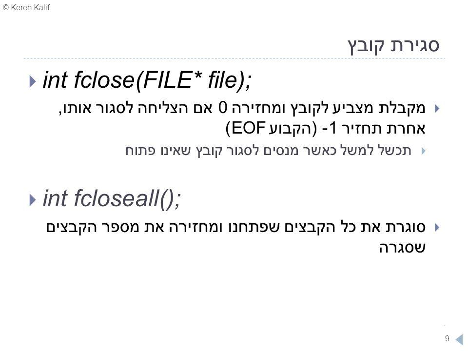 int fclose(FILE* file);