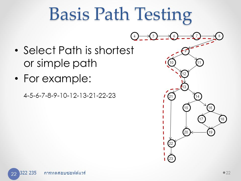 Basis Path Testing Select Path is shortest or simple path For example:
