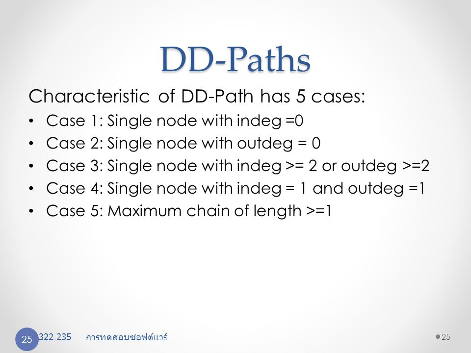 DD-Paths Characteristic of DD-Path has 5 cases: