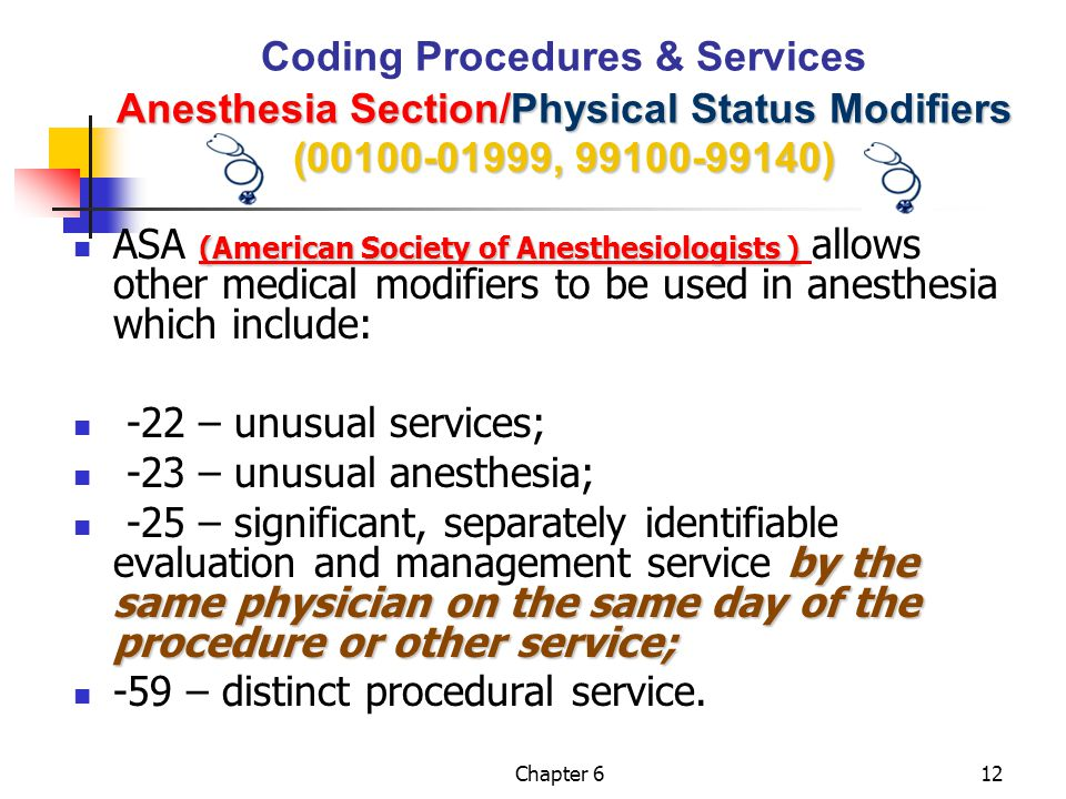 -23 – unusual anesthesia;