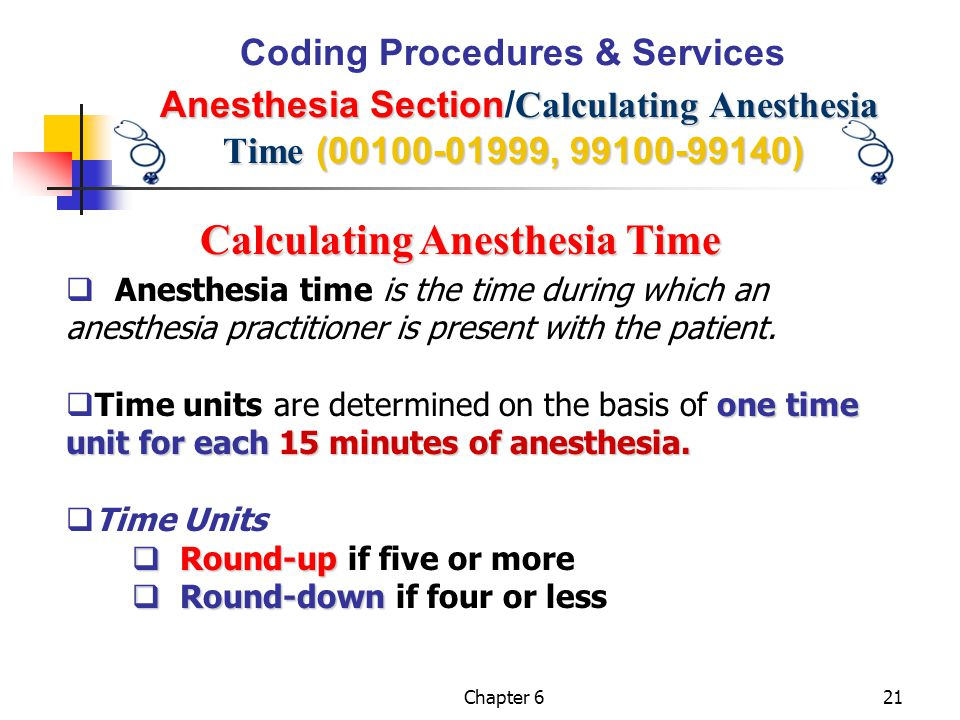 Calculating Anesthesia Time