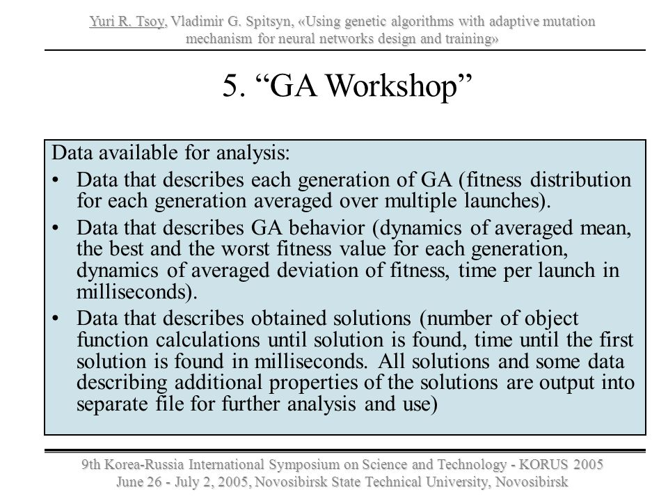 5. GA Workshop Data available for analysis: