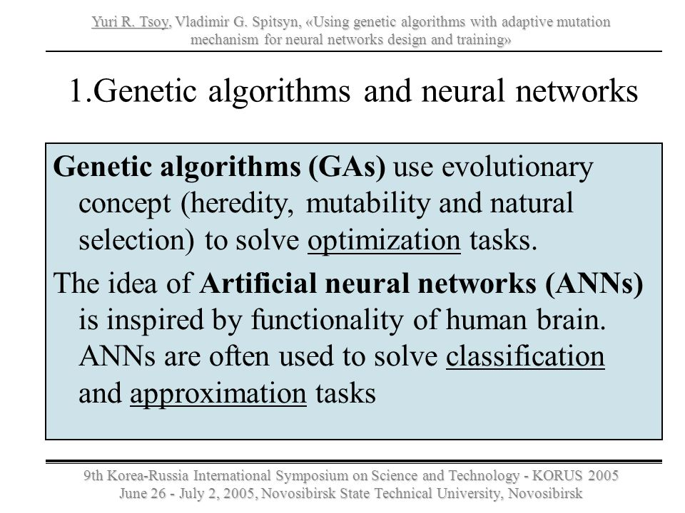 1.Genetic algorithms and neural networks