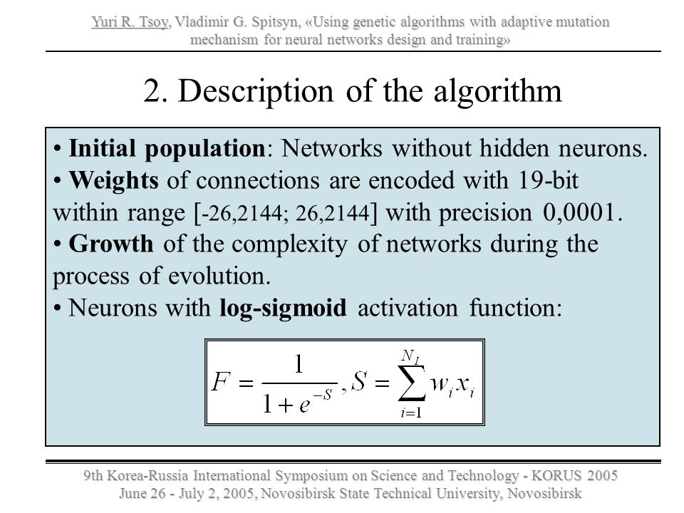 2. Description of the algorithm