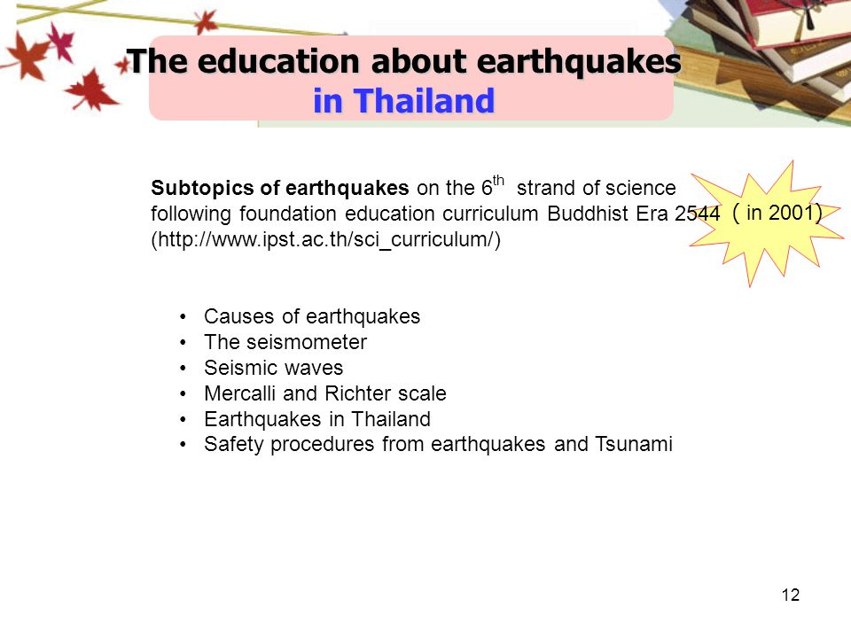 The education about earthquakes in Thailand