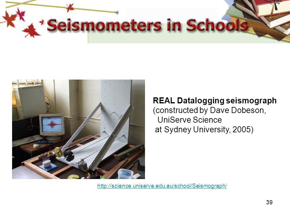 REAL Datalogging seismograph (constructed by Dave Dobeson, UniServe Science at Sydney University, 2005)