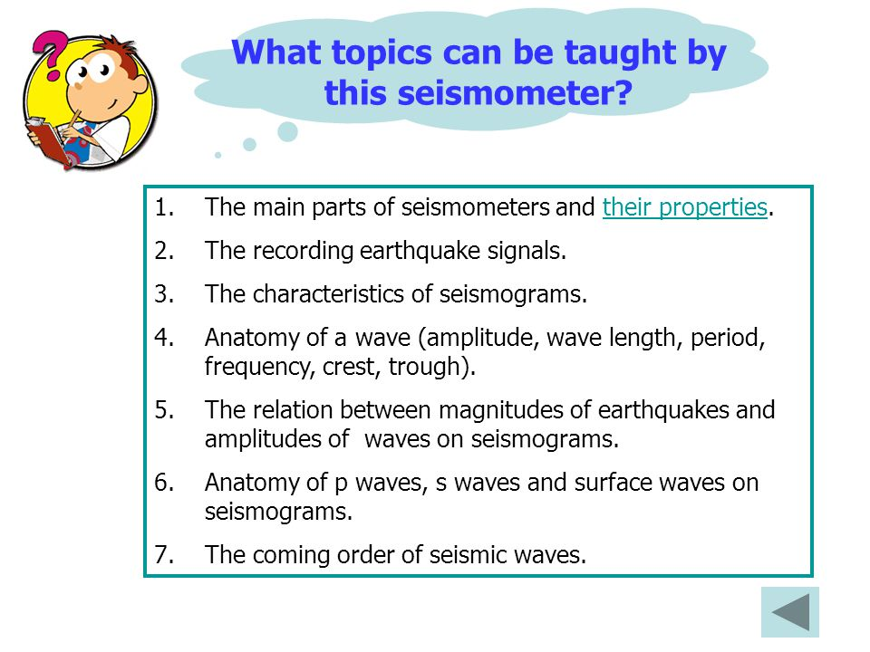 What topics can be taught by this seismometer