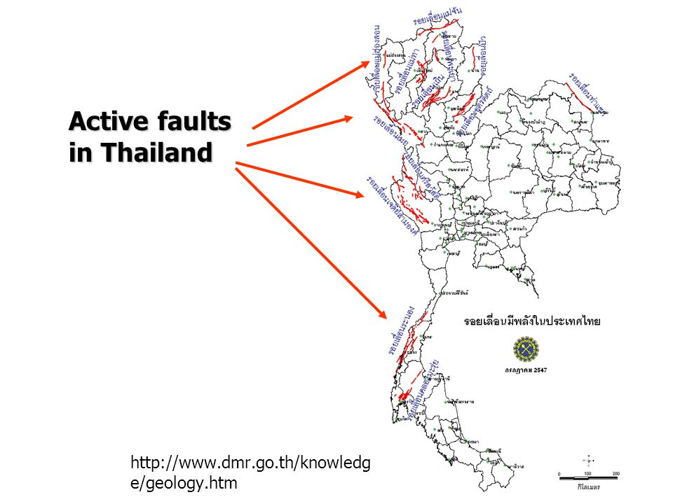 Active faults in Thailand