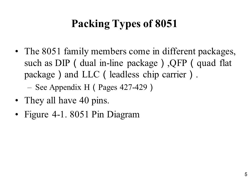 Packing Types of 8051