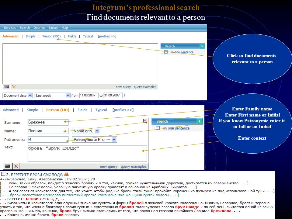 Integrum's professional search Find documents relevant to a person
