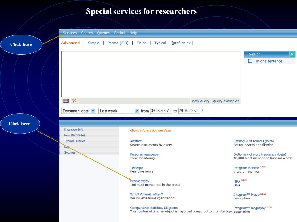 Special services for researchers