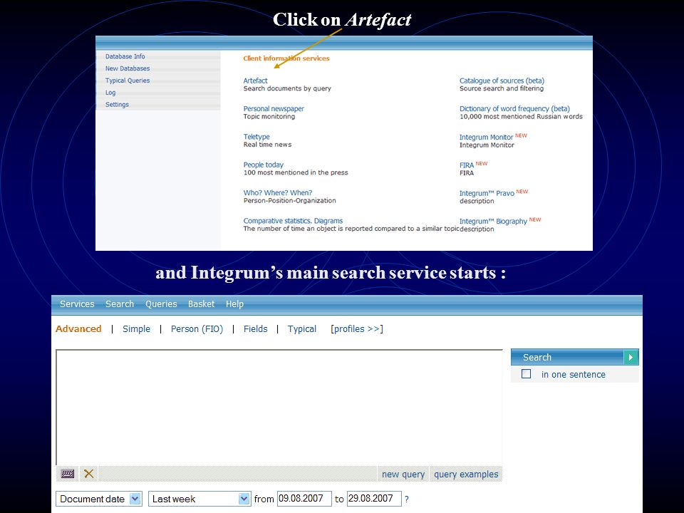 and Integrum's main search service starts :