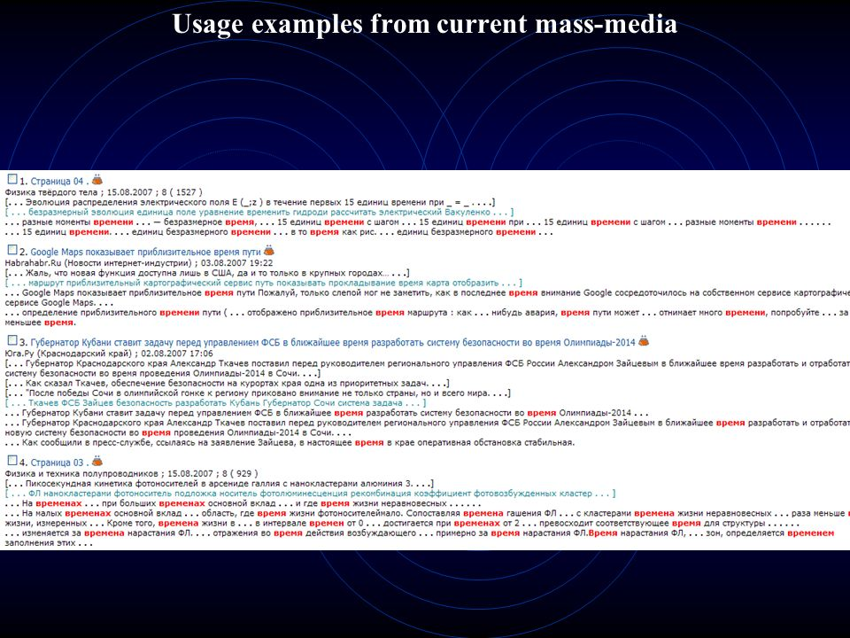Usage examples from current mass-media