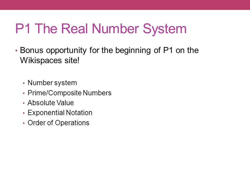 P1 The Real Number System