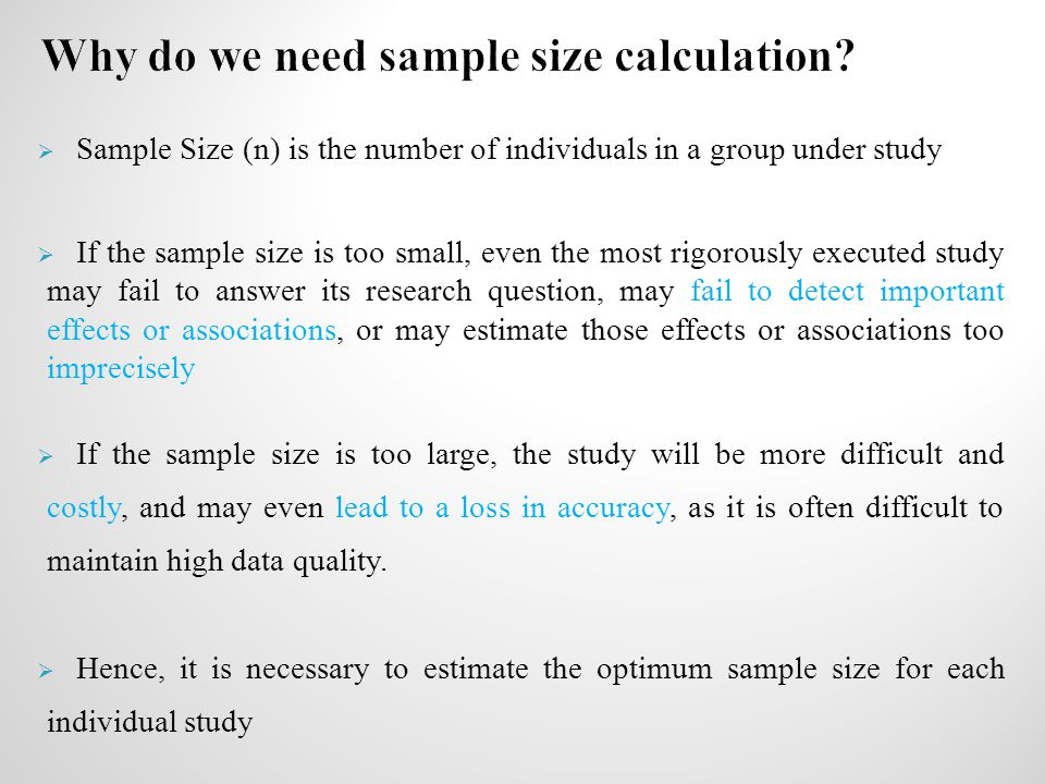 Why do we need sample size calculation