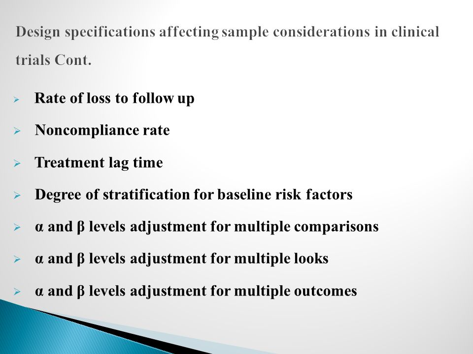 Degree of stratification for baseline risk factors