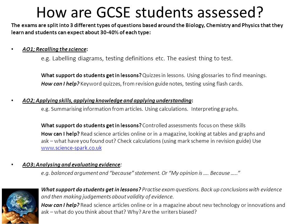 How are GCSE students assessed