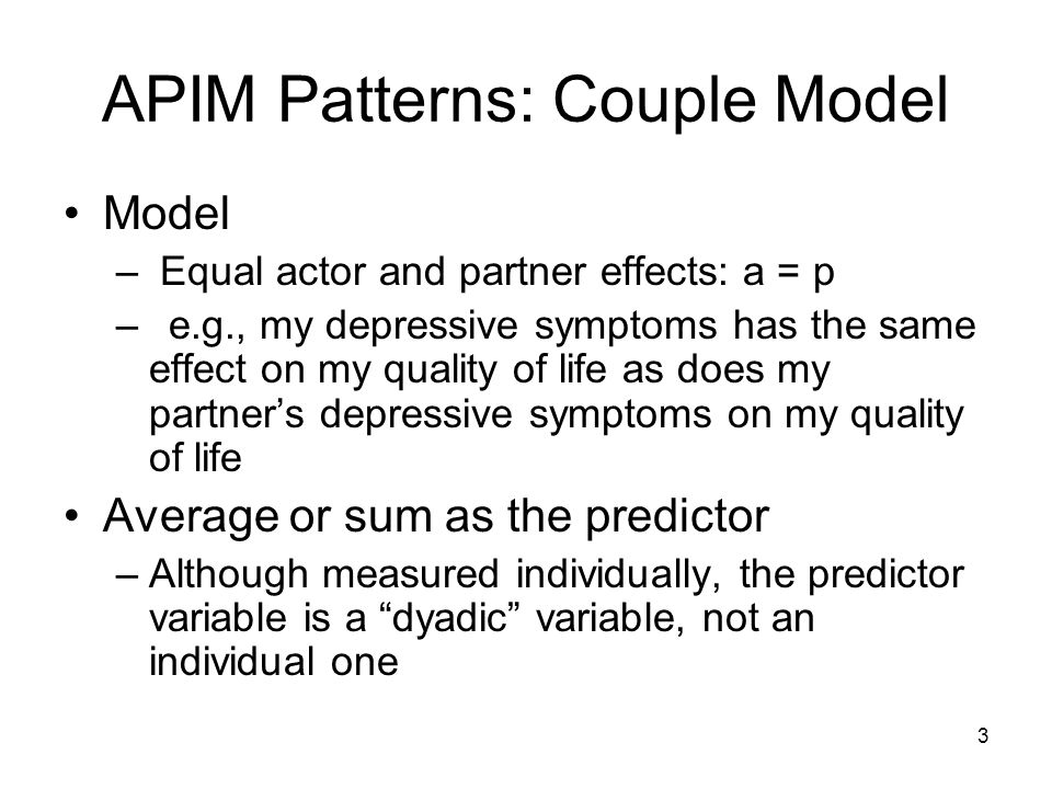 APIM Patterns: Couple Model