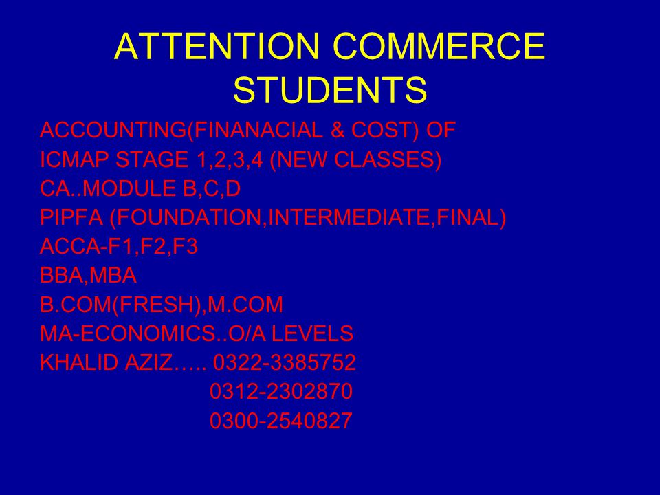 ATTENTION COMMERCE STUDENTS