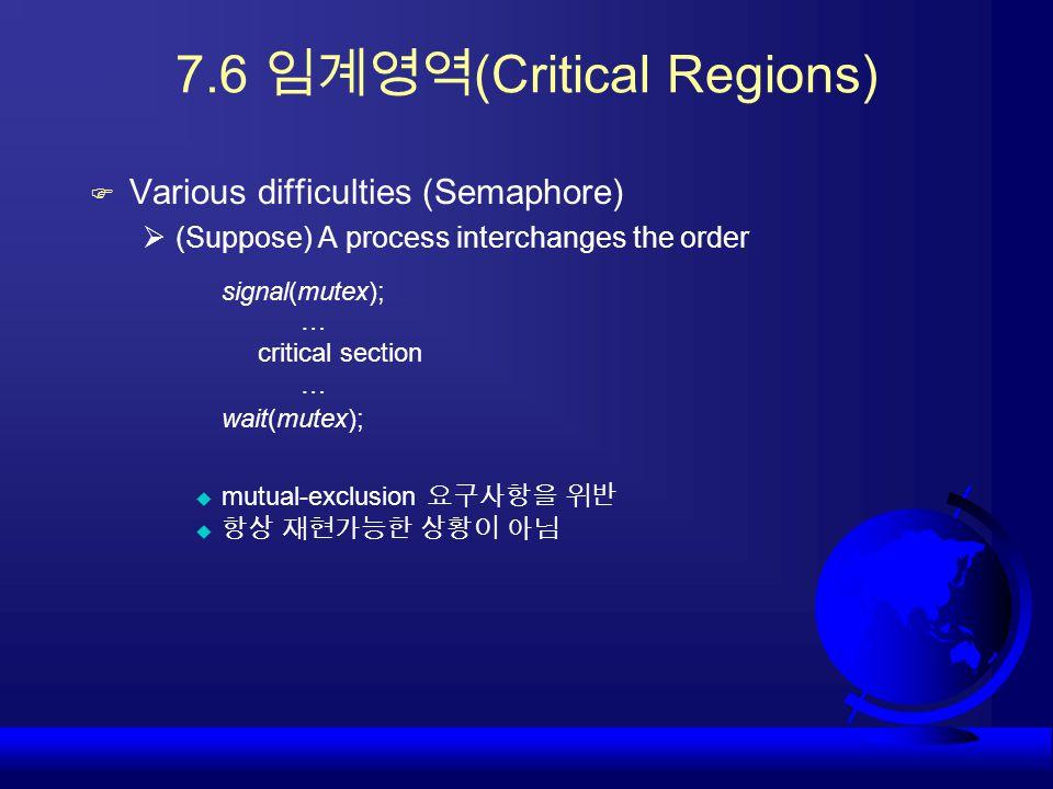 7.6 임계영역(Critical Regions)